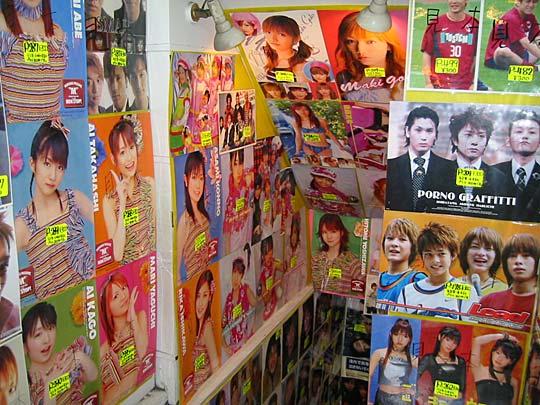 Teen idols, Harajuku